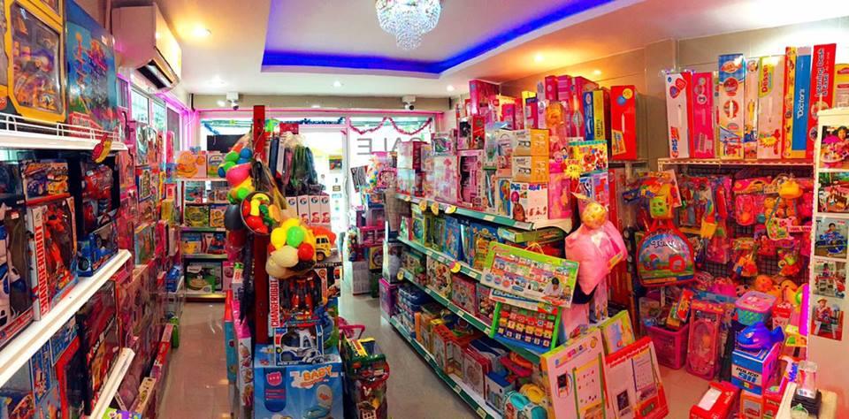 ร้านขายของเล่น